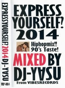 【再入荷!】EXPRESS YOURSELF?2014 MIXED BY DJ-Y∀SUの購入はこちら!