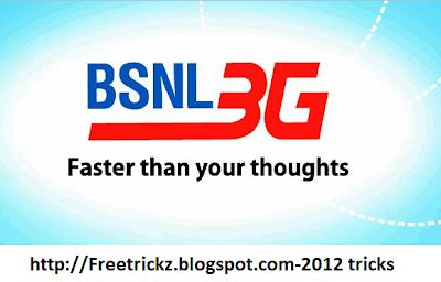 latest bsnl 3g trick 2012