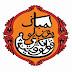 Jawatan Kosong di Lembaga Muzium dan Balai Seni Lukis Negeri Pulau Pinang - 21 November 2014