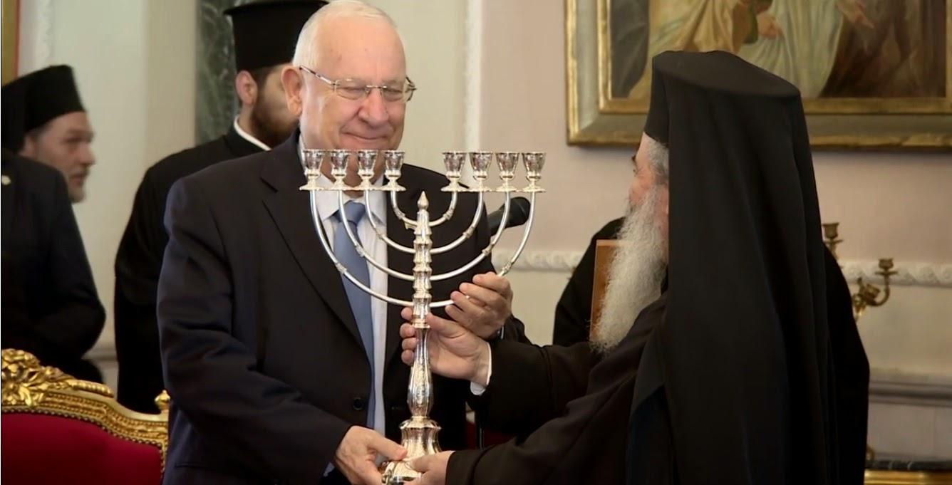 Presidente de Israel se reúne com líderes cristãos em Jerusalém durante a festa da Páscoa