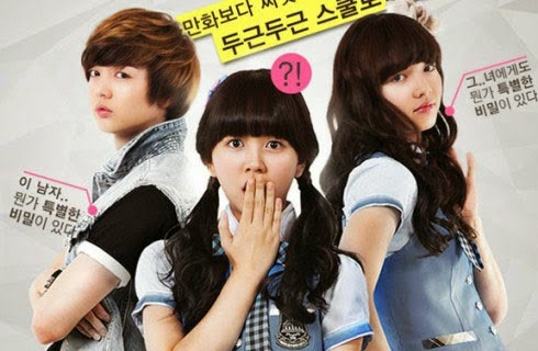 Korean Drama Ma Boy Subtitle Indonesia