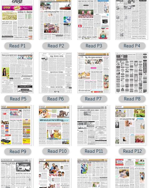 saakshi e paper Sakshi is telugu daily newspaper based in telangana and andhra pradesh it is  owned by  sakshi education [httpss://wwwsakshibusinesscom/ sakshi  business] [  sakshi newspaper  history.