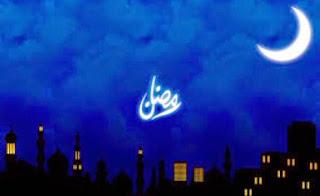 مكتوب عليها رمضان