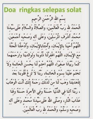 Aku Seorang Pendosa Doa Ringkas Selepas Solat Jawi Rumi