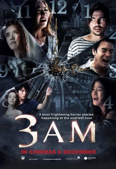 Ver 3 A.M. (2012) Online