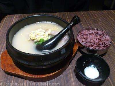 Half Ginseng Chicken Soup
