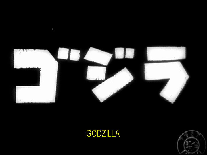 the creative writing japan and godzilla Posts about godzilla written by amandagrey1 the writer's hub a writer's thoughtsand poetry and fiction, too  japan, fifteen years later, joe brody, (bryan.