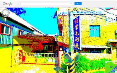 協榮毛刷廠在 8-bit Google Maps 街景圖上呈現