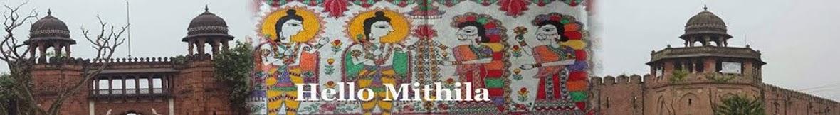 Hello Mithila, Hitendra Gupta's Blog