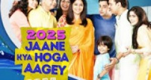 2025 Jaane Kya Hoga Aage 10 September 2015 Full Episode Sony Tv