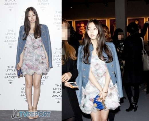 Sohee Wonder Girls Superior Beauty