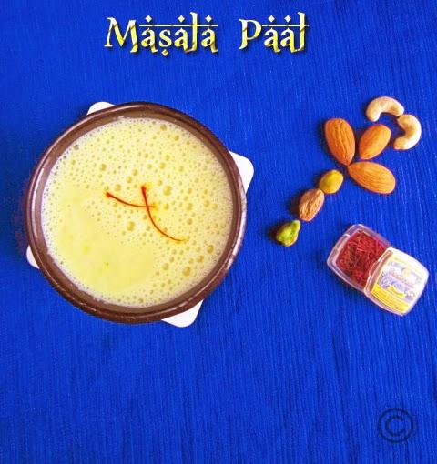 Masala-milk-recipe