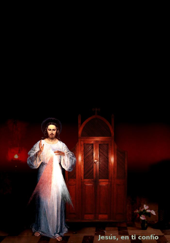 un confesionario en la foto de la divina misericordia