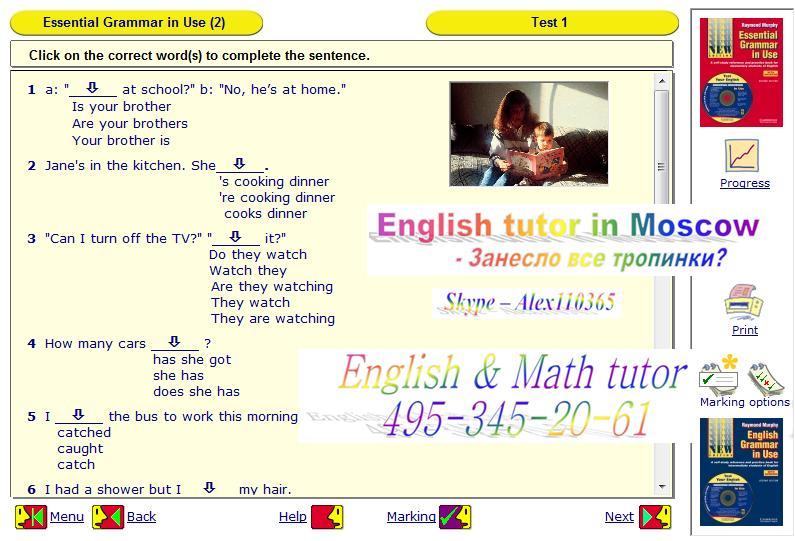 Программа изучение английского языка онлайн