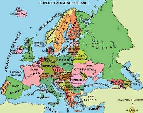 http://ebooks.edu.gr/modules/ebook/show.php/DSGL100/418/2821,10642/extras/gstd24_eu_politikos_map/index.html