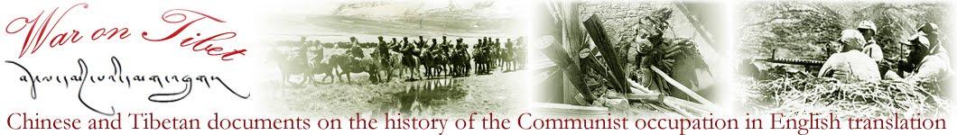 War on Tibet