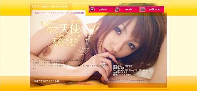 X-City WEB No.116 Tsubasa Amami