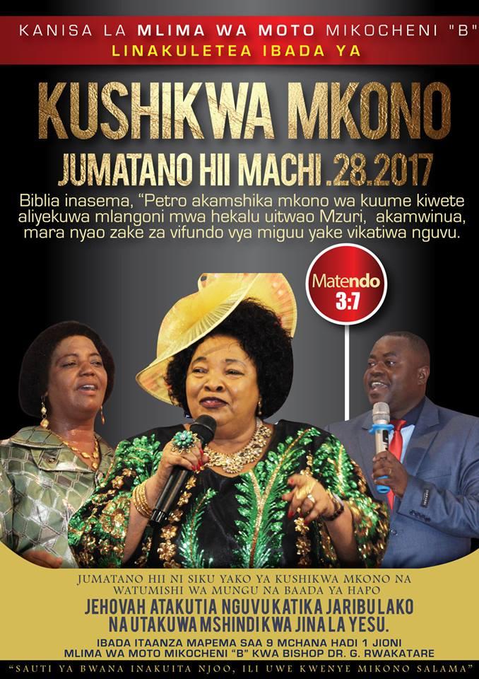 KUSHIKWA MKONO
