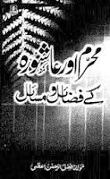 http://books.google.com.pk/books?id=NSYIAgAAQBAJ&lpg=PP1&pg=PP1#v=onepage&q&f=false