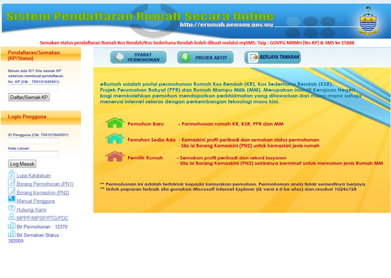 Permohonan Online eRumah Kerajaan Pulau Pinang
