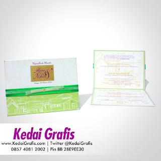 kartu-undangan-online