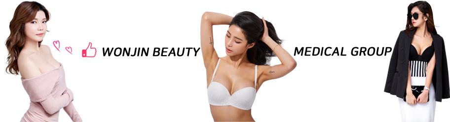 Wonjin Plastic Surgery Clinic Korea