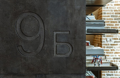 Loft 9b by Dimitar Karanikolov