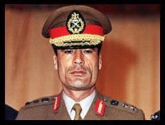 Palaestina Felix Il Kismet Di Muammar Gheddafi 1970 2011