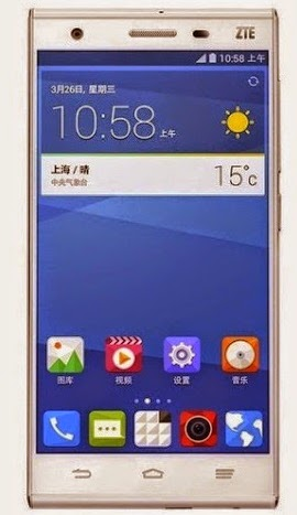 ZTE Star 1 budget phone Price in India Details