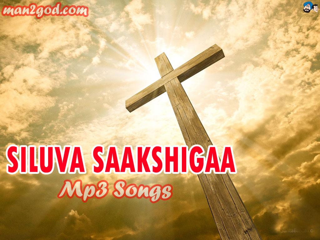 Yuvan Shankar Raja Tamil Song Download