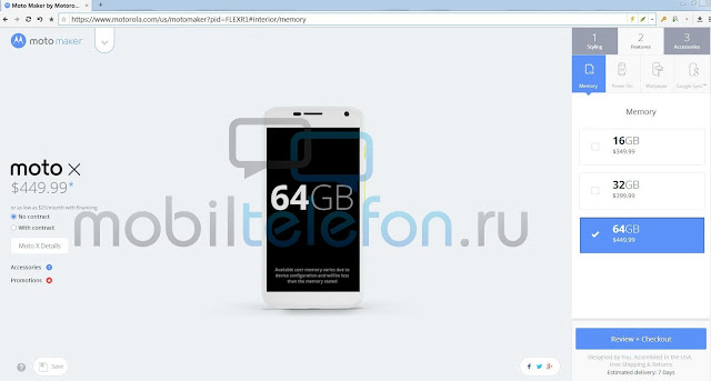 Moto X 64GB