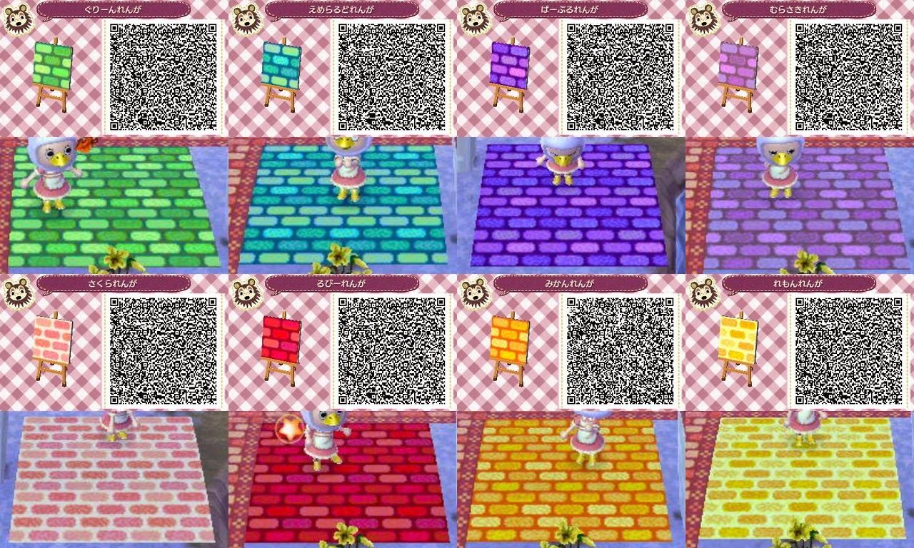 Animal Crossing New Leaf: Adheland: QR codes for Roads