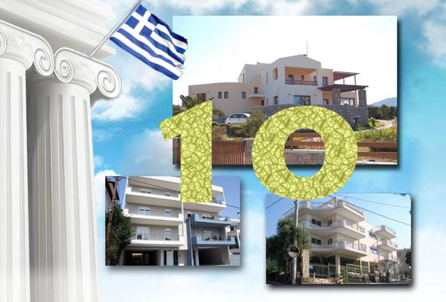 Квартиры афины греция