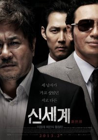 Sinopsis film The New World-film korea