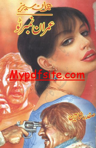 Imran No 2 Novel