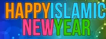 عام هجرى جديد سعيد