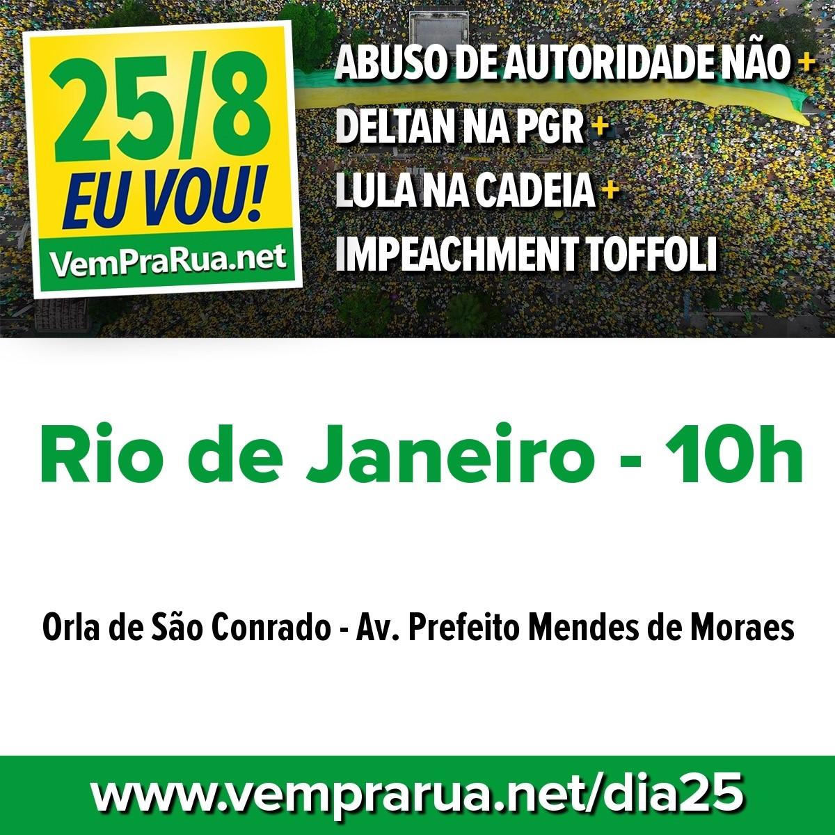 25 de agosto, 10h: Rio de Janeiro