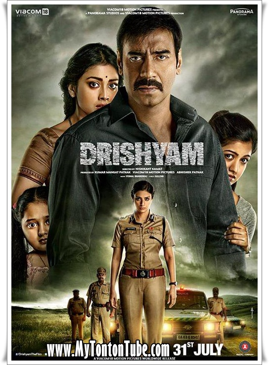 Drishyam (2015) Malay Subtitle - Full Movie