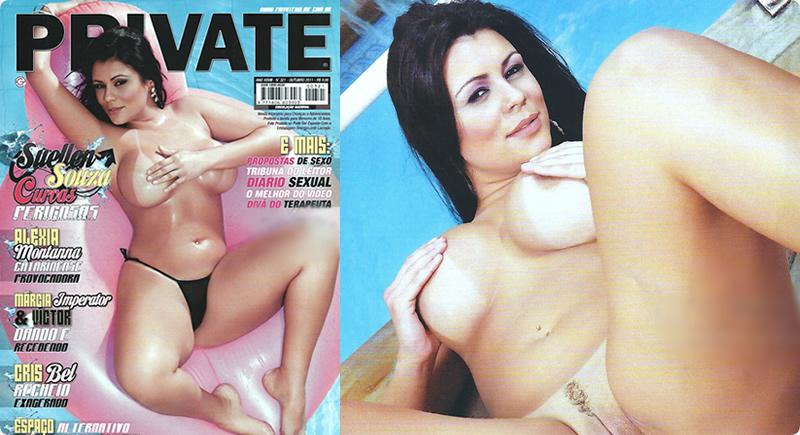 Private – Suellen Souza