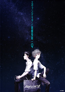 Evangelion: 3.33 You Can (Not) Redo