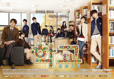 School 2013, School 2013 Korea Drama