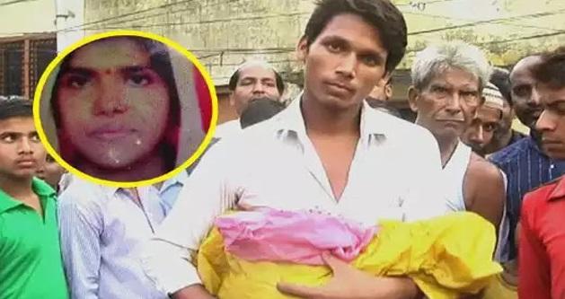 Wanita 32 Tahun Maut Selepas Kepala Bayi Tertinggal Dalam Rahim