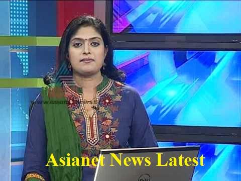 watch asianet news online tv