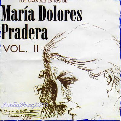 MARIA DOLORES PRADERA Los grandes éxitos Vol. II