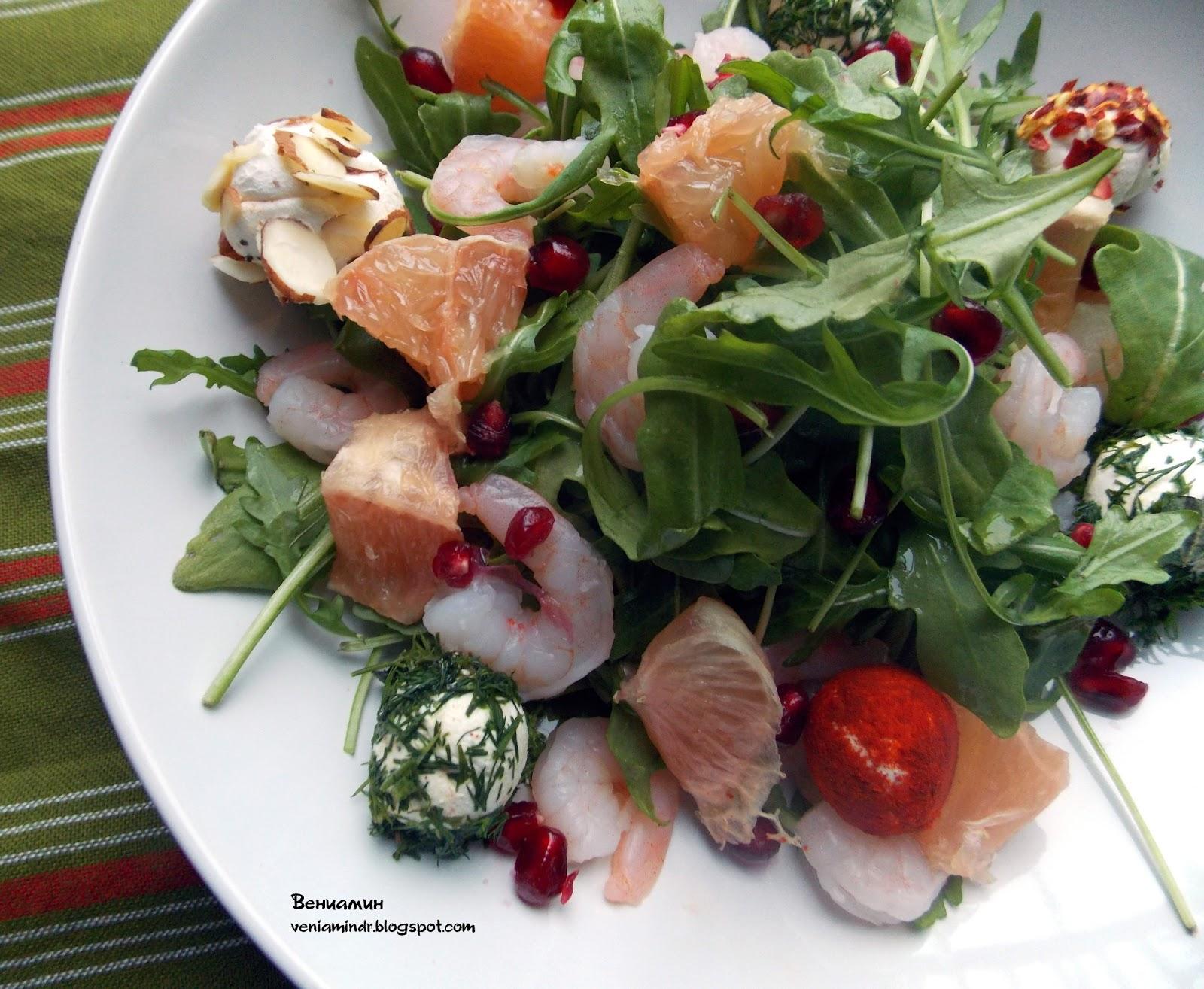 Салат из морепродуктов без майонеза с