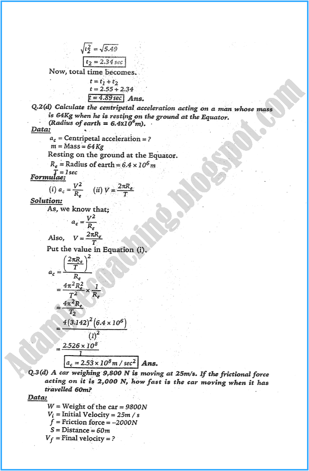 xi-physics-numerical-solve-past-year-paper-2007