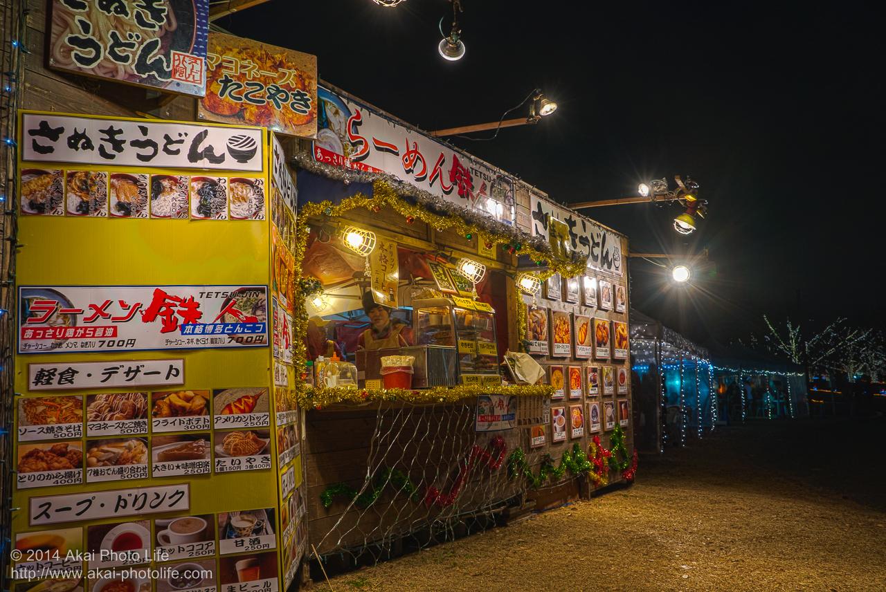 国営昭和記念公園のイルミネーション(売店 ラーメン鉄人)
