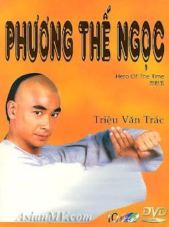 Phương Thế Ngọc - Phuong The Ngoc