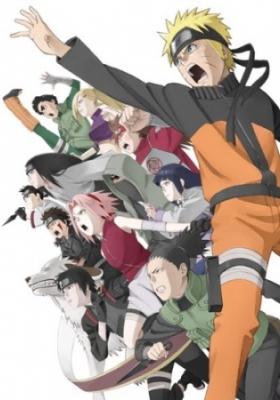 Naruto: Shippuuden Movie 3 - Hi no Ishi wo Tsugu Mono (Dub)