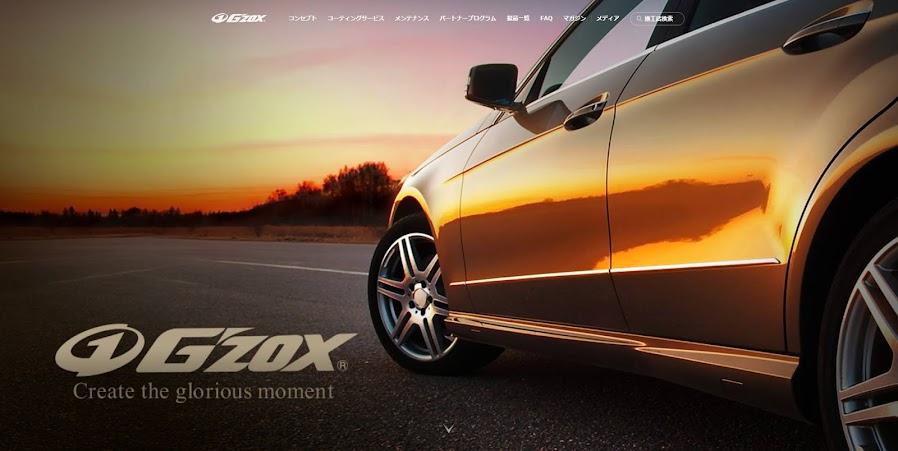GZOX日本頂級汽車美容台中中科大雅店  日本車體鍍膜授權施工中心